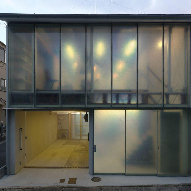 house / Studio O U