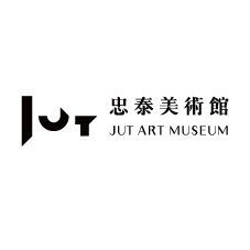 忠泰美術館