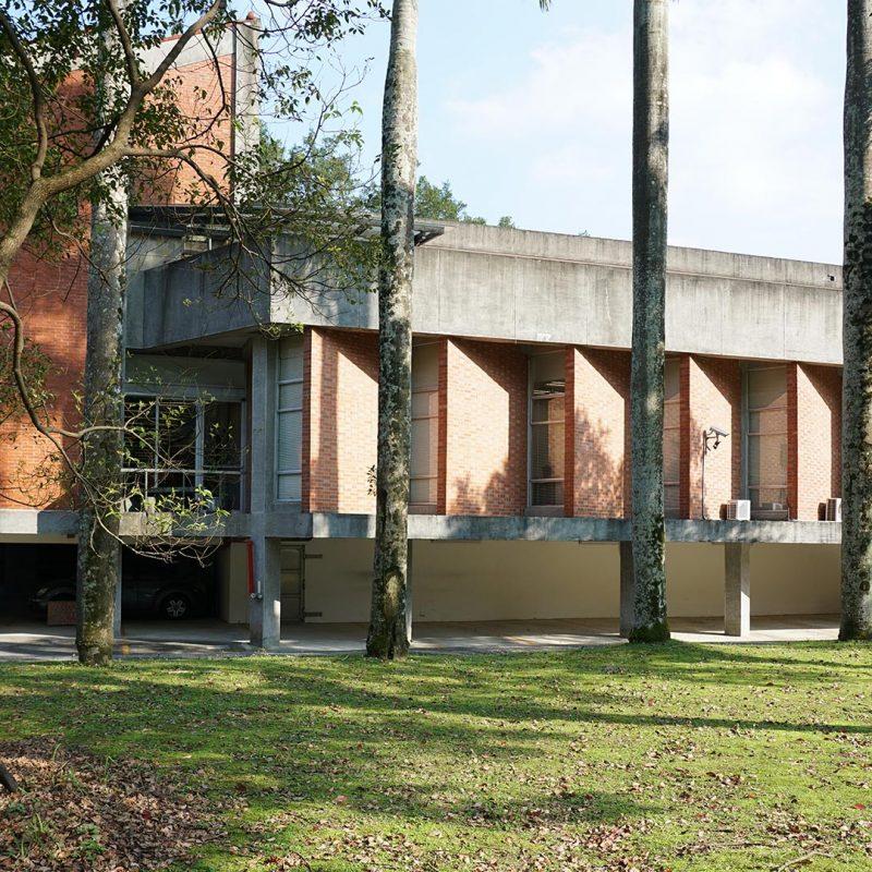 中央研究院美國研究中心