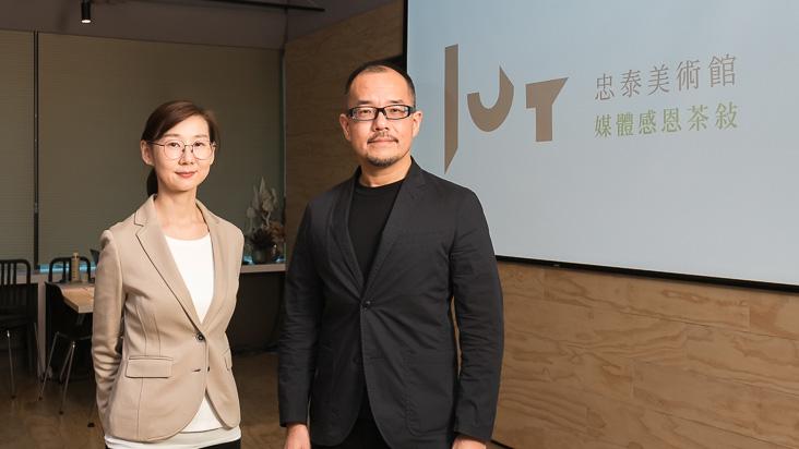 忠泰美術館迎接五週年 發表2021-2022年重點計畫
